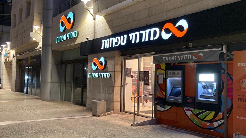 בנק ישראל אישר: הטבת המשכנתאות נכנסה לתוקף, משפחות יוכלו לחסוך מאות אלפי שקלים KnR